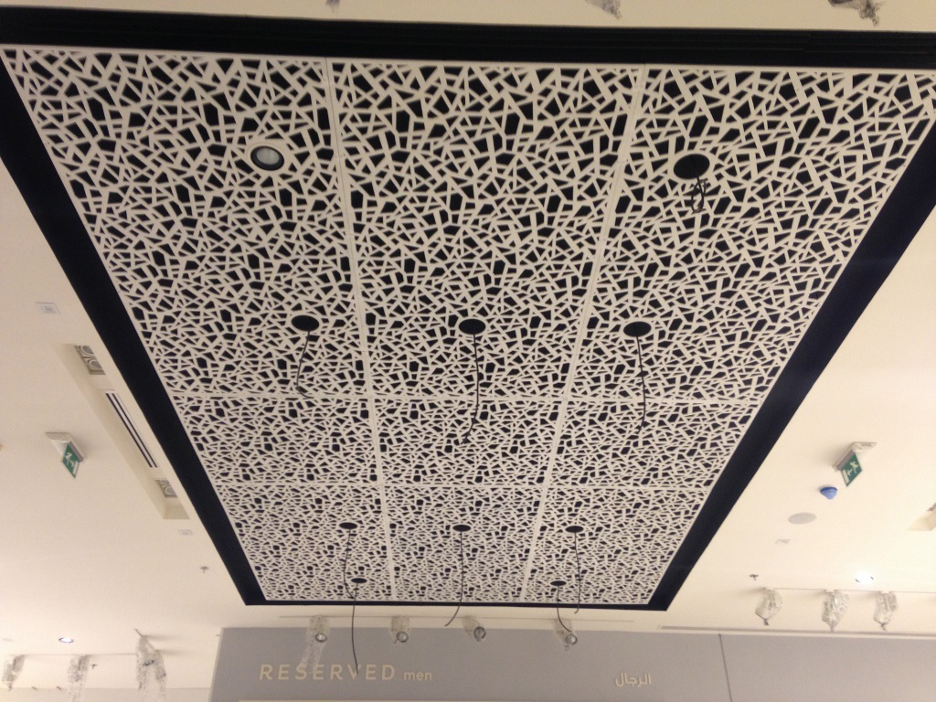 Room acoustics bruag ag bruag perforated ceiling panels conquer shopping streets dailygadgetfo Choice Image